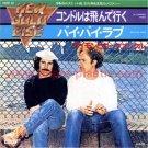 SIMON & GARFUNKEL El Condor Pasa / Bye Bye Love 45 Japan w/PC reissue [7-100]