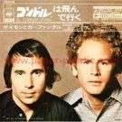 SIMON & GARFUNKEL El Condor Pasa / So Long, Frank Lloyd Wright 45 Japan w/PC [7-100]