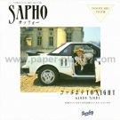 SAPHO Globo Night 45 Japan - francophone, French new wave/pop [7-100]