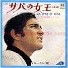 LAURENT Ma Reine de Saba Japanese & French versions 45 Japan w/PC - Frech pop, francophone [7-100]