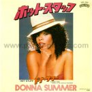 DONNA SUMMER Hot Stuff / Journey to the Centre of Your Heart 45 Japan w/PC [7-100]