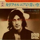 ALBERT HAMMOND It Never Rains in Southern California 45 Japan [7-100]