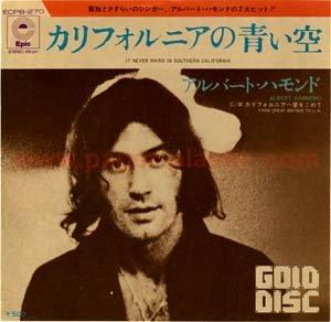 ALBERT HAMMOND It Never Rains in Southern California 45 Japan [7-100]