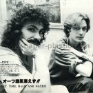 HALL & OATES magazine clipping Japan 1978 #1 [PM-100]