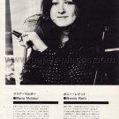 BONNIE RAITT magazine clipping Japan 1973 [PM-100]