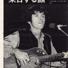 DONOVAN magazine clipping Japan 1973 [PM-100]