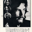McKENDREE SPRING magazine clipping Japan 1972 [PM-100]