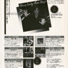 SHAUN CASSIDY Under Wraps LP advert Japan + BONY M, FOREIGNER LEE RITENOUR GEORGE HARRISON [PM-100]