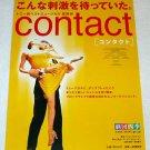 CONTACT musical flyer Japan 2007 - Susan Stroman & John Weidman [PM-200]