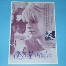 POOR COW Ken Loach movie flyer Japan 1968 - Terence Stamp, Carol White [PM-100]