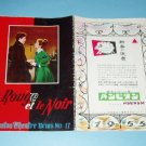 THE RED AND THE BLACK Claude Autant-Lara Stendhal movie program Japan 1954 - Gerard Philipe [PM-200]