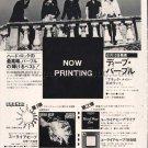 DEEP PURPLE 24 Carat Purple LP ad Japan + URIAH HEEP TEMPEST OLLIE HALSALL [PM-100]