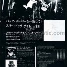 THREE DOG NIGHT Joy to the World LP advertisement Japan #1 [PM-100]