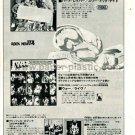 THREE DOG NIGHT Hard Labor LP advertisement Japan #2 + WAR STEELY DAN COCKNEY REBEL [PM-100]