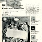 THREE DOG NIGHT Hard Labor LP advertisement Japan #1 [PM-100]