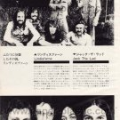 LINDISFARNE JACK THE LAD magazine clipping Japan 1973 [PM-100]