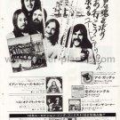 LINDISFARNE Fog on the Tyne LP and single advert Japan + IAN MATTHEWS BLACK SABBATH VICKY [PM-100]