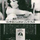 LINDA RONSTADT Song Book advertisement Japan 1978 [PM-100]