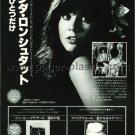 LINDA RONSTADT Simple Dreams LP advertisement Japan + DOOBIE BROTHERS FIREFALL [PM-100]
