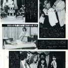 LINDA RONSTADT mag clipping Japan 1978 + LOU REED JAMES COBURN LYNSEY DE PAUL ROD STEWART [PM-100]