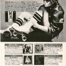 LINDA RONSTADT Living in the USA LP advert Japan #2 + JESSE WINCHESTER PPM LEON REDBONE [PM-100]