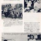 DONOVAN SLADE ELP MERILL OSMOND THE OSMONDS GILBERT O'SULLIVAN magazine clipping Japan 1973 [PM-100]