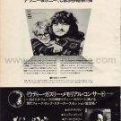 DELANEY & BONNIE D & B Together LP advertisement Japan [PM-100]