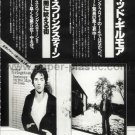 DAVID GILMOUR PINK FLOYD David Gilmour LP two advertisements Japan + BRUCE SPRINGSTEEN [PM-100]
