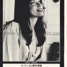 CARLY SIMON magazine clipping Japan 1975 [PM-100]