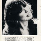 CARLY SIMON magazine clipping Japan 1972 [PM-100]