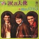 THE SANDPIPERS Stasera gli angeli non volano 45 Japan w/gatefold cover [7-100]