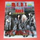 MEAT Canada metal mag #32 Kiss Pantera Ugly Kid Joe Goddo Kim Mitchell Social Distortion [MX-250]