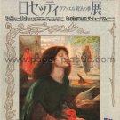 DANTE GABRIEL ROSSETTI exhibition flyer Japan 1990 [PM-100]