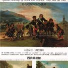 FRANCISCO GOYA exhibition flyer Japan 1987 [PM-100]