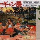 PAUL GAUGUIN exhibition flyer Japan 1987 [PM-100]