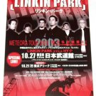 LINKIN PARK concert flyer Japan 2003 [PM-100f]