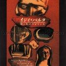 Jiri Barta VHS flyer Japan 1993 - Czech Jan Svankmajer [PM-100]