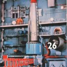 THUNDERBIRDS DVD flyer Japan - Gerry Anderson ITC [PM-100f]