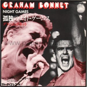 GRAHAM BONNET Night Games 45 Japan WL promo Vertigo [7-100]