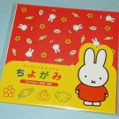 MIFFY DICK BRUNA chiyogami origami paper from Japan still sealed [PM-100]