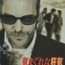 TRUTH OR CONSEQUENCES, N.M. Kiefer Sutherland Vincent Gallo movie flyer Japan [PM-100f]