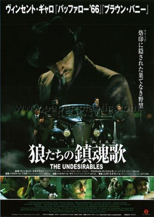 GLI INDESIDERABILI Vincent Gallo movie flyer Japan -unreleased in North America? [PM-100f]