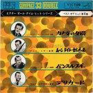 HUGO WINTERHALTER GLENN MILLER FREDDY MARTIN RALPH FLANAGAN EP Japan w/PS 1964 [7-100]