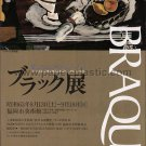 GEORGES BRAQUE art exhibition flyer Japan 1988 [PM-100]
