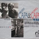 ROBERT CAPA & CORNELL CAPA photo exhibition flyer Japan 1991 [PM-100]