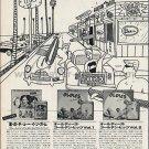 HOT BUBBLEGUM / OLDIES GOLDEN HITS LP advert Japan 1981 - BEATLES, RICKY NELSON, BILL HALEY [PM-100]