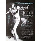 ENGELBERT HUMPERDINCK King of Hearts - two LP adverts Japan 1973 [PM-100]