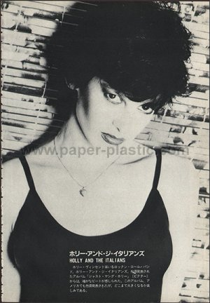 HOLLY AND THE ITALIANS (HOLLY BETH VINCENT) magazine clipping Japan 1981 [PM-100]