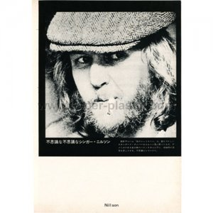 NILSSON A Little Touch of Schmilsson in the Night magazine clipping Japan 1973 [PM-100]