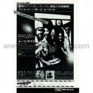 RUFUS & CHAKA KHAN Rufusized LP advert Japan 1975 [PM-100]